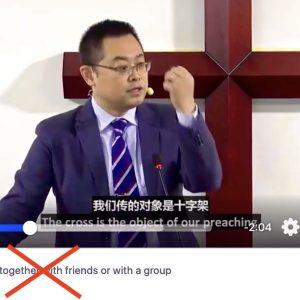 Autoritățile chineze interzic predicarea online și ordonă ca adunările de casă să fie eradicate imediat